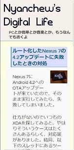 スマートフォン用画面