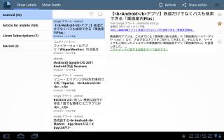 newsr アプリの画面