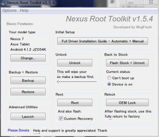Nexus Root Toolkit の画面
