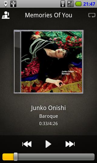 音楽アプリの再生中画面
