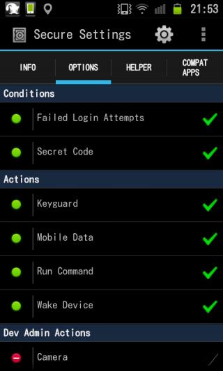 Secure Settings の Option タブ