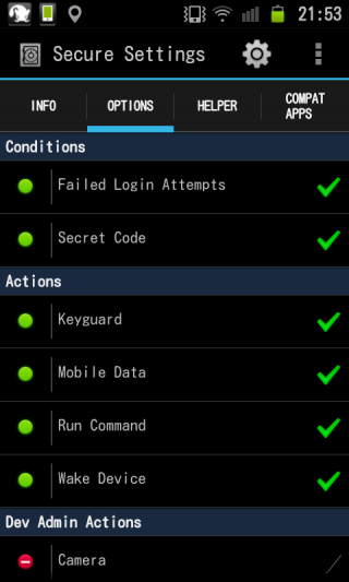 Secure Settings の Option タブ