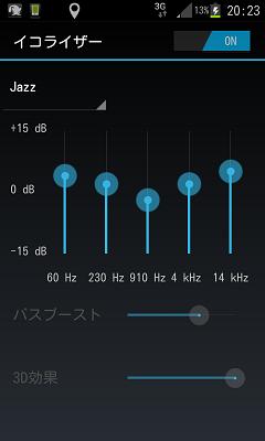 MusicFXのイコライザ設定画面