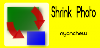 Shrink Photo promotion screen