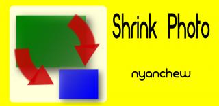 Shrink Photo promotion screen