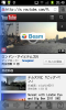 YouTubeの動画をBeam転送できる